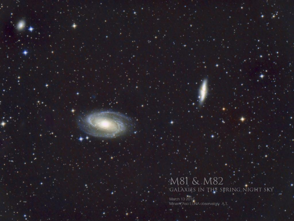 M8182nonHa-1-1024x770